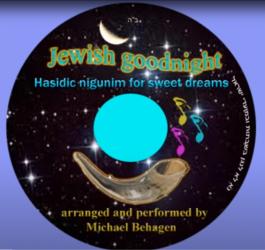 Jewish Goodnight